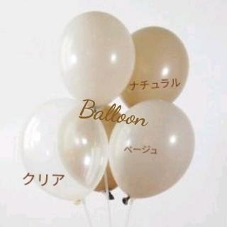 ベージュ系 バルーン 誕生日 パーティー 風船