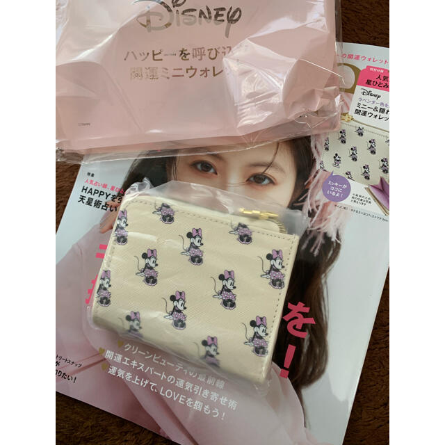 Disney(ディズニー)のsweet 付録 ミニウォレット ミニー レディースのファッション小物(財布)の商品写真