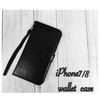 iPhone7 8 手帳型ケース レザー フィルム 携帯ケース ブラック(iPhoneケース)
