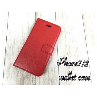 iPhone7 8 手帳型ケース レザー フィルム 携帯ケース レッド(iPhoneケース)
