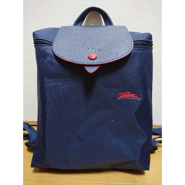 LONGCHAMP(ロンシャン)のLONGCHAMP ル プリアージュ バックパック リュック ネイビー レディースのバッグ(リュック/バックパック)の商品写真