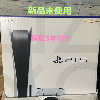 PlayStation - PlayStation5 プレステ5 ディスクドライブ搭載版
