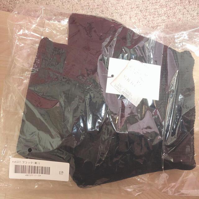 GRL(グレイル)のパワショルハイネックリブニットトップス 齋藤飛鳥 グレイル GRL ブラック レディースのトップス(ニット/セーター)の商品写真