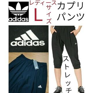 adidas - 【カプリパンツ】アディダス レディース Lサイズ adidas