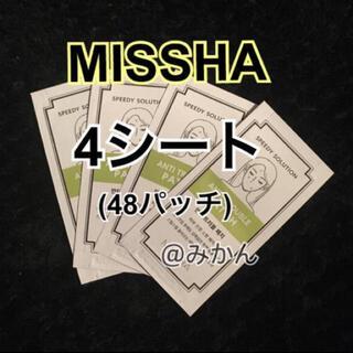 ミシャ(MISSHA)のにきびパッチ🐈 ミシャ ニキビパッチ 4シート(パック/フェイスマスク)