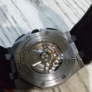 メンズ  自動巻き    APマーク時計