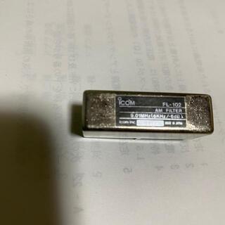 ICOM  絶版、貴重 AMフィルター FL-102(アマチュア無線)