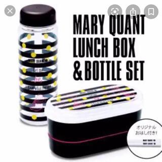 マリークワント(MARY QUANT)のMARY QUANT お弁当箱(弁当用品)