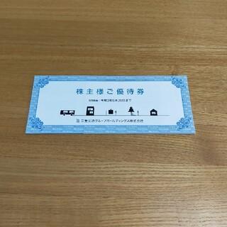 三重交通グループホールディングス株主優待1冊(その他)