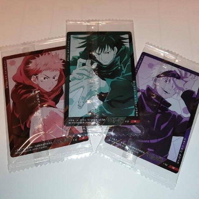 呪術廻戦ウエハース エンタメ/ホビーのアニメグッズ(カード)の商品写真