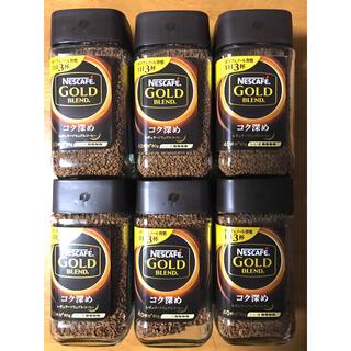 ネスレ(Nestle)のネスカフェ ゴールドブレンド レギュラー80g×6ケ(コーヒー)