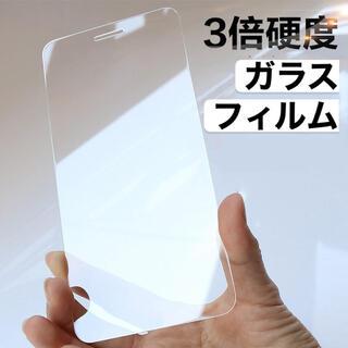 iPhone12miniガラス 保護フィルム 強化ガラス 5.4インチ(保護フィルム)