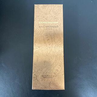 カバーマーク(COVERMARK)の✴︎新品未開封✴︎カバーマーク セルアドバンスト ローション WR(150ml)(化粧水/ローション)