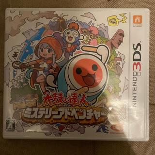 太鼓の達人 ドコドン! ミステリーアドベンチャー 3DS(携帯用ゲームソフト)