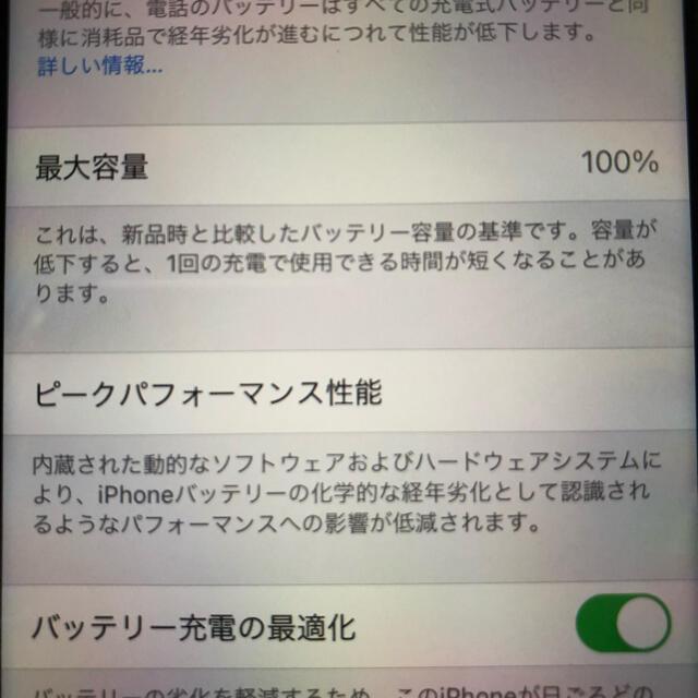 Apple(アップル)の新品未使用 64GBレッド 赤 SIM フリー iPhone SE2 Apple スマホ/家電/カメラのスマートフォン/携帯電話(スマートフォン本体)の商品写真