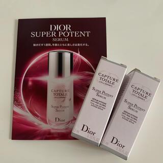 Dior - ディオール Dior カプチュールトータルセル ENGYスーパーセラム 美容液
