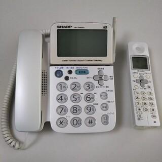 SHARP - シャープ デジタルコードレス電話機 (JD700CL)