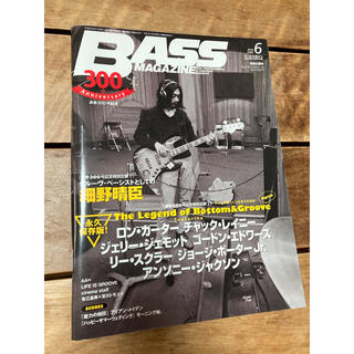 BASS MAGAZINE 2016 6月号 (その他)