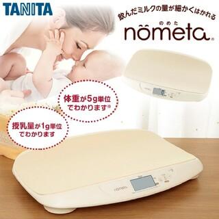 タニタ(TANITA)の新品★ベビースケール nometa(ベビースケール)