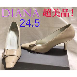 ダイアナ(DIANA)のDIANA 銀座ダイアナ 超美品 本革 パンプス ベージュ バックル 24.5(ハイヒール/パンプス)