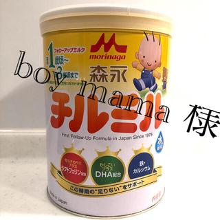 モリナガニュウギョウ(森永乳業)の森永チルミル 粉ミルク(その他)