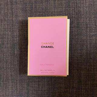 シャネル(CHANEL)のチャンス オー タンドゥル オードゥ パルファム(サンプル)(香水(女性用))