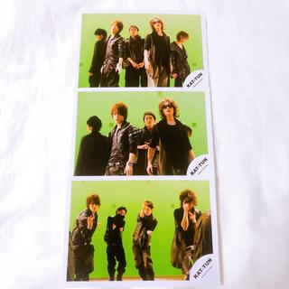 カトゥーン(KAT-TUN)のKAT-TUN 公式写真(アイドルグッズ)