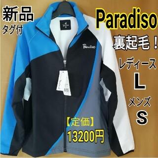 新品パラディーゾ メンズS レディースLウィンドブレーカーテニスバドミントン長袖