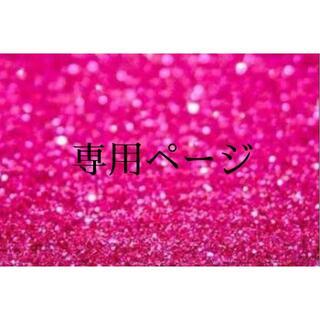 シャネル(CHANEL)のコロン様♡専用出品(バレッタ/ヘアクリップ)