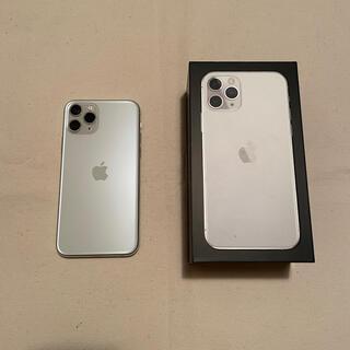 iPhone - iPhone11pro シルバー 265GB SIMフリー