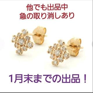 agete - 【定価33330円】シエナロゼ ピアス 新品未使用