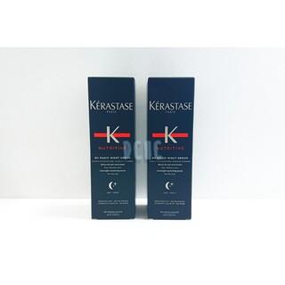 ケラスターゼ(KERASTASE)の【2本セット】ケラスターゼ NU オレオリラックス マジックナイトセラム(オイル/美容液)