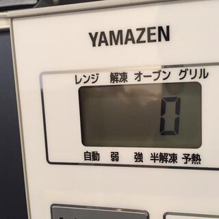 ヤマゼン(山善)のYamazen電子レンジ(ジャンク品)(電子レンジ)