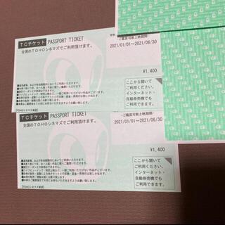 TOHOシネマズ チケット 2枚(その他)
