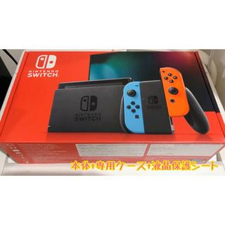ニンテンドースイッチ(Nintendo Switch)のニンテンドースイッチ本体(家庭用ゲーム機本体)
