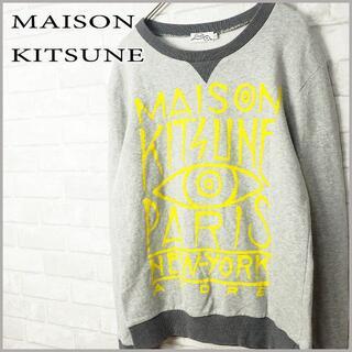 メゾンキツネ(MAISON KITSUNE')のMAISON KITSUNE メゾンキツネ 蛍光ビッグロゴ スウェットソー(スウェット)