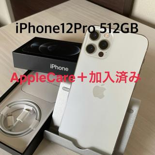 iPhone - AppleCare+ iPhone12Pro 512GB SIMフリー