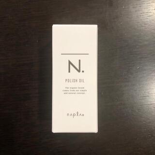 ナプラ(NAPUR)のN. ポリッシュオイル 30ml(オイル/美容液)