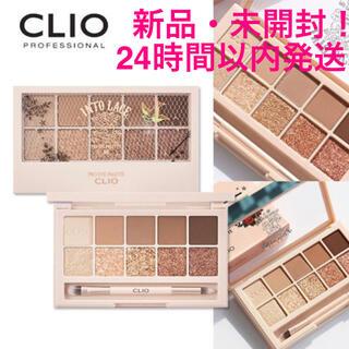 【新品】CLIO(クリオ) アイシャドウパレット 新色★08 イントゥレース