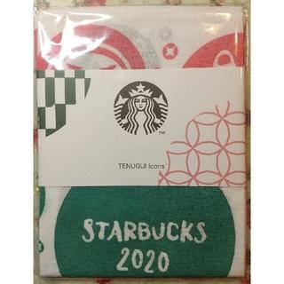スターバックスコーヒー(Starbucks Coffee)のスターバックスコーヒー 手ぬぐいアイコンズ(ノベルティグッズ)