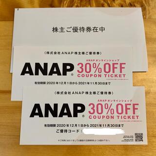アナップ(ANAP)の【 ANAP 】 株主優待 30%off 2枚(ショッピング)