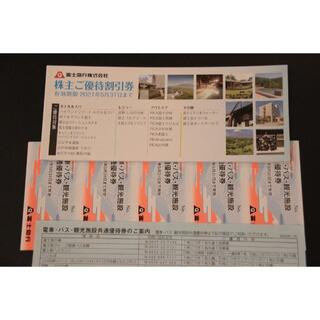 富士急行 株主優待券 電車・バス・観光施設共通優待券 5枚+冊子 (遊園地/テーマパーク)