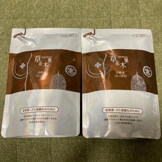 草花木果(ソウカモッカ)のどくだみ 化粧水 さっぱり コスメ/美容のスキンケア/基礎化粧品(化粧水/ローション)の商品写真
