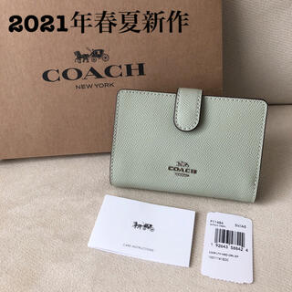 コーチ(COACH)の2021年春夏新作★新品 COACH コーチ 二つ折り財布 ペールグリーン(財布)