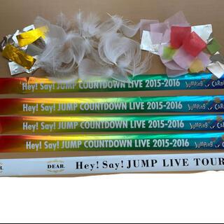 ヘイセイジャンプ(Hey! Say! JUMP)のHey! Say! JUMP 銀テープ(男性アイドル)