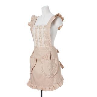 かわいい フリル レース 高級 エプロン ドレス (べージュ)(衣装)