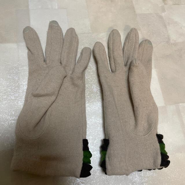 Sybilla(シビラ)のシビラの手袋  レディースのファッション小物(手袋)の商品写真