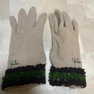 Sybilla - シビラの手袋