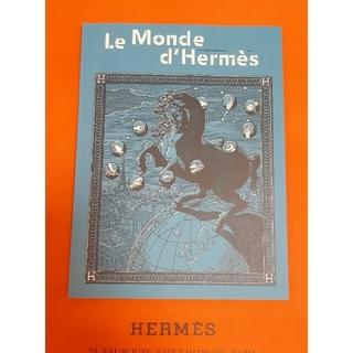 エルメス(Hermes)のHERMES ル・モンド 最新版(ファッション/美容)