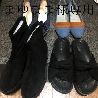 ニコアンド(niko and...)の4足おまとめ タイムセール(ハイヒール/パンプス)